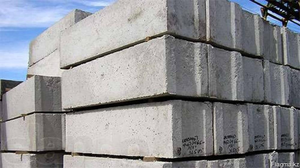 Фундаментные блоки (ФБС). Всех видов и размеров