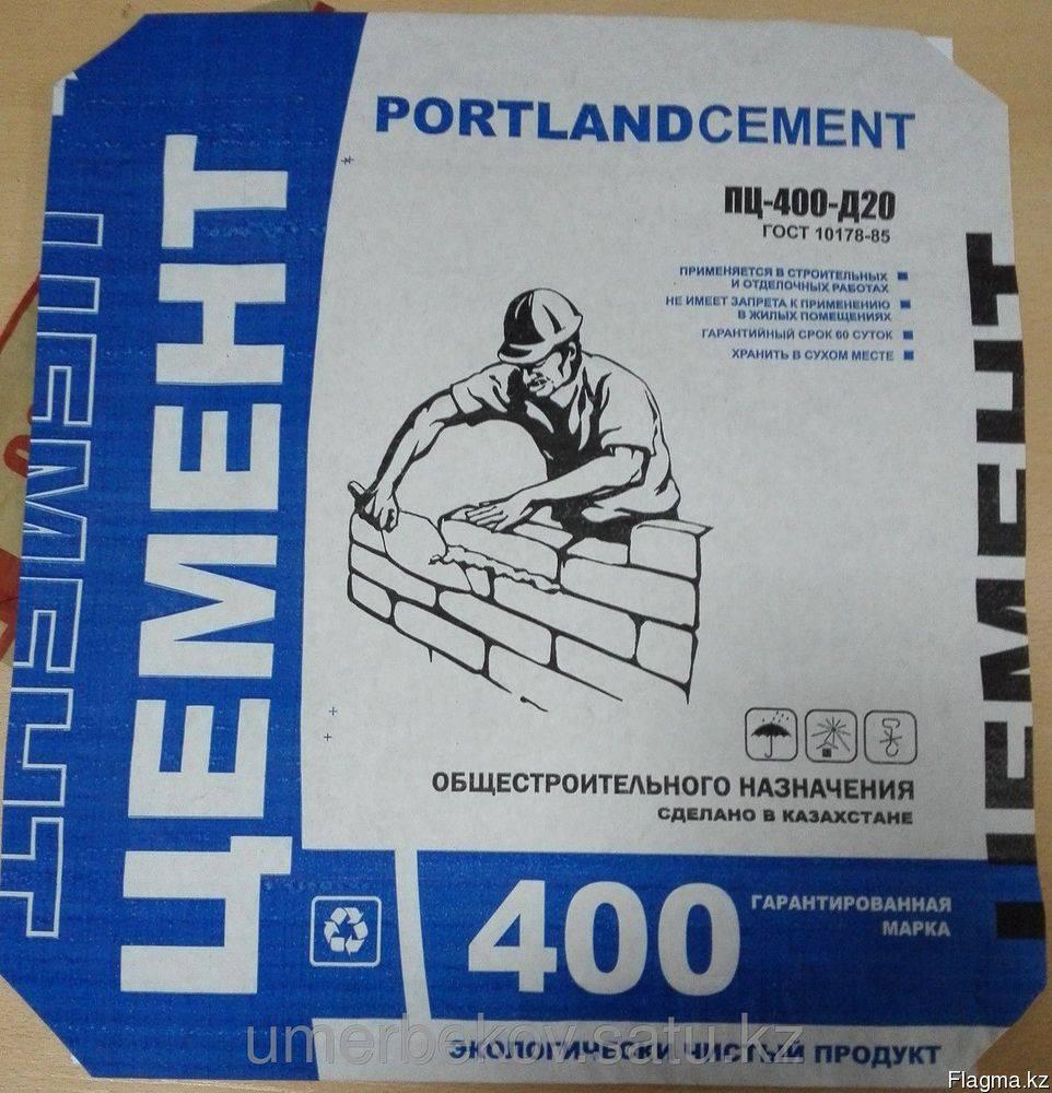 Бумажный мешок для фасовки цемента