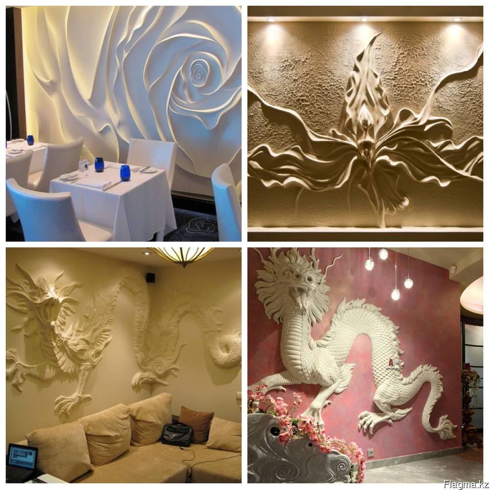 Декоративно- художественное оформление стен