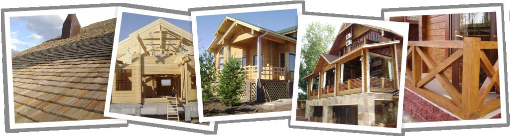 Строительство деревянных домов в Казахстане